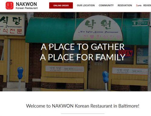 낙원식당 온라인 주문