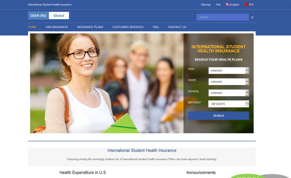 유학생용 보험회사 온라인 결제