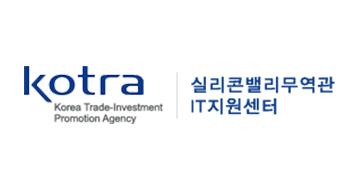실리콘밸리 코트라 IT 지원센타